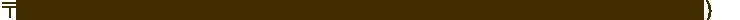 〒104-0061 東京都中央区銀座8-12-5 峯田ビル1F JR 新橋駅 銀座口 徒歩3分