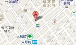 スペインバル BARRIO 人形町店 MAP
